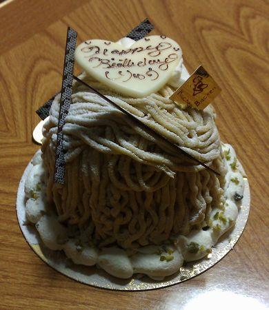 モンブラン・バースデーケーキ