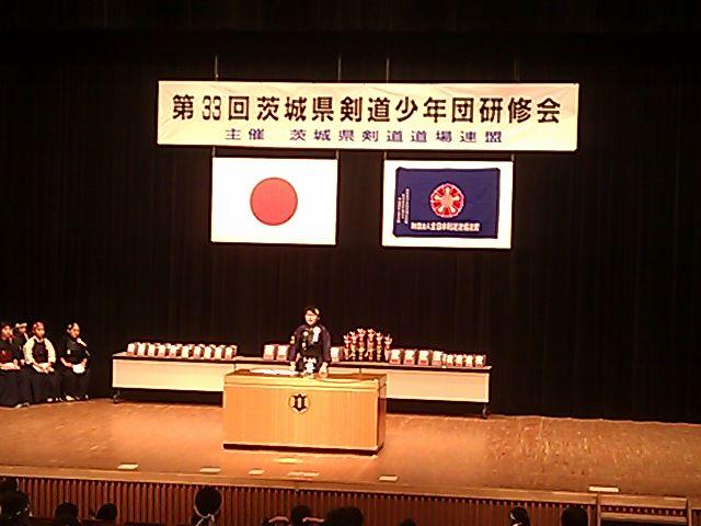剣道体験・実践発表