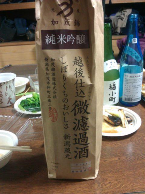 加茂錦 微濾過酒 純米吟醸