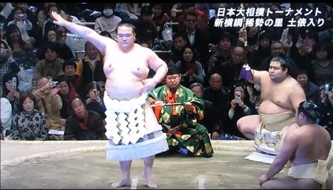 20170205大相撲トーナメント土俵入り